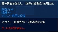 mabinogi_2014_12_04_014.jpg