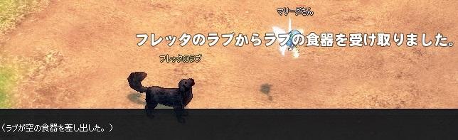 mabinogi_2014_12_06_009.jpg