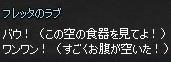 mabinogi_2014_12_06_010.jpg