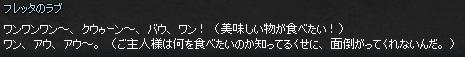 mabinogi_2014_12_06_011.jpg