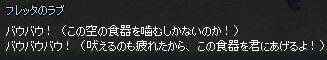 mabinogi_2014_12_06_012.jpg