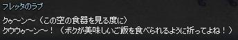 mabinogi_2014_12_06_013.jpg