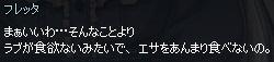 mabinogi_2014_12_06_017.jpg