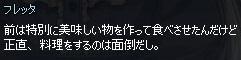 mabinogi_2014_12_06_018.jpg