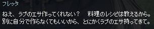 mabinogi_2014_12_06_019.jpg