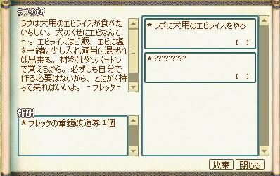 mabinogi_2014_12_06_020.jpg