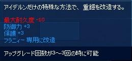 mabinogi_2014_12_09_002.jpg