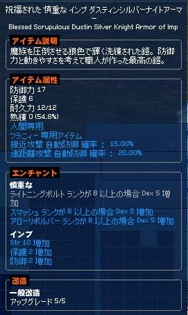 mabinogi_2014_12_09_009.jpg