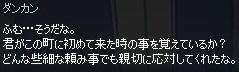 mabinogi_2014_12_10_008.jpg