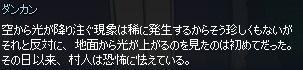 mabinogi_2014_12_10_023.jpg