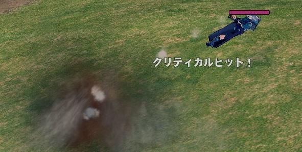 mabinogi_2014_12_10_045.jpg