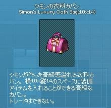 mabinogi_2014_12_12_011.jpg