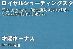 mabinogi_2014_12_15_002.jpg