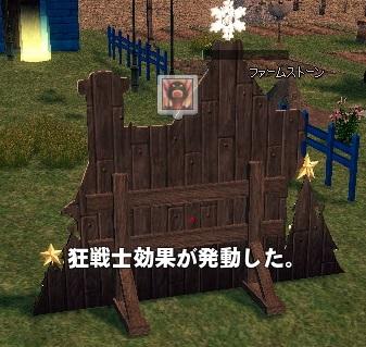 mabinogi_2014_12_19_003.jpg