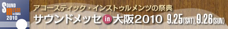 banner468X60.jpg