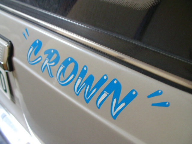 クラウンコラム0024