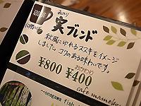 R0032000b_20110925101233.jpg