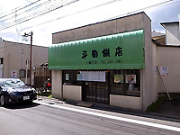 R0032074b.jpg