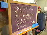 R0032231b.jpg