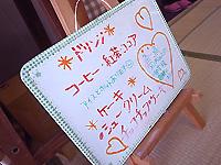 R0032232b.jpg