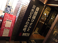 R0032348b.jpg