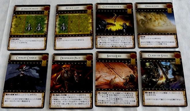 battlelore141118_06.jpg