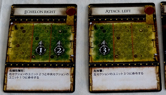 battlelore141118_07.jpg