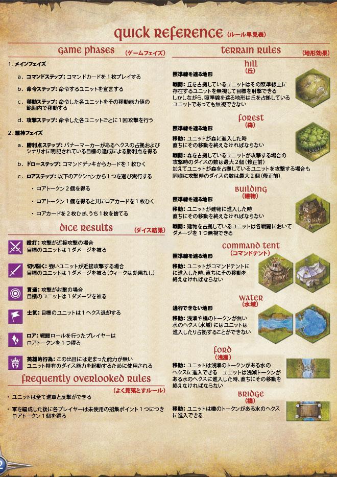 battlelore141118_17.jpg