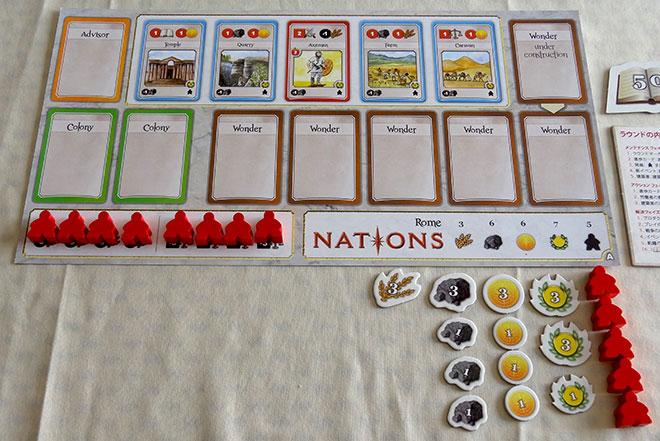nations141001_02.jpg