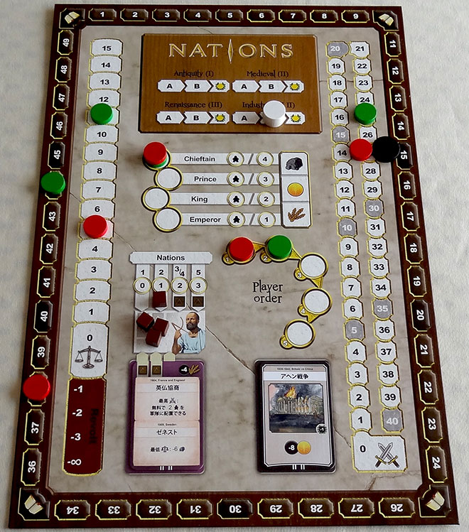 nations141001_22.jpg