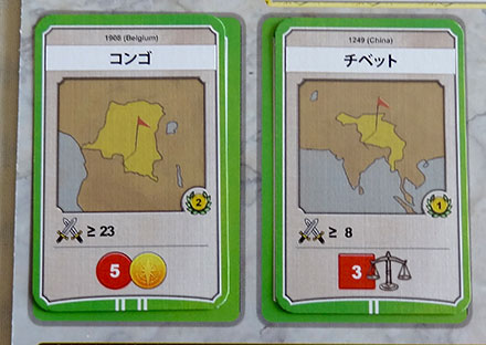 nations141001_27.jpg