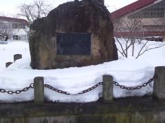 スノーハイク ui_600