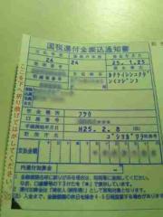 20130211175825e6c_500.jpg
