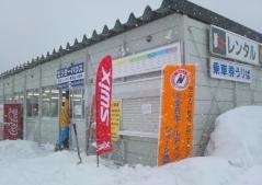 スノーハイク3-9_500