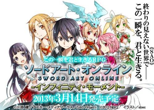 PSP-SAO.jpg