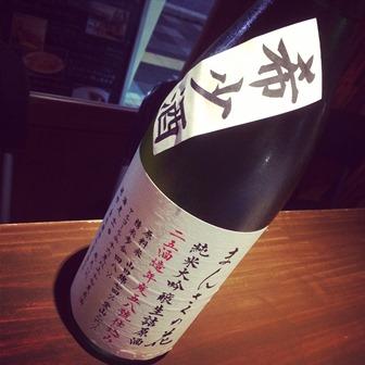 まんさくの花 純米大吟醸生詰原酒 希少酒