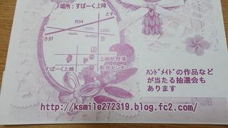 004_20141110093253642.jpg