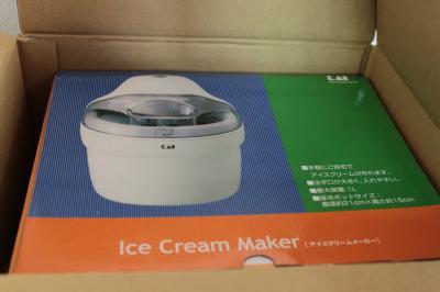 アイスクリームメーカー(箱)