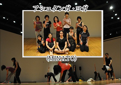 MINATO.jpg