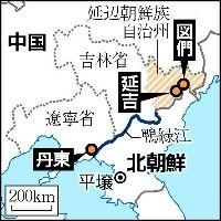 朝鮮20100527-476405-1-N