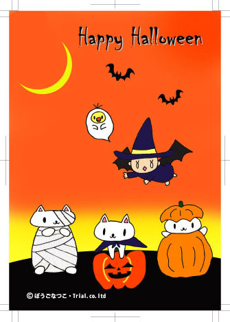 halloween-a.jpg