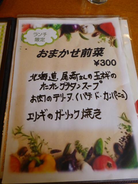 P1060417.jpg