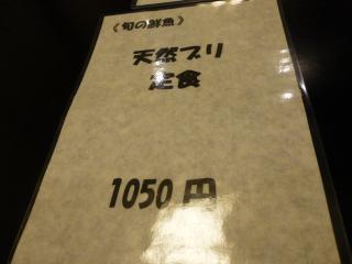 P1070090.jpg