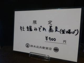 P1070305_20130123143218.jpg