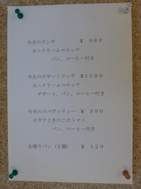 P1070993.jpg