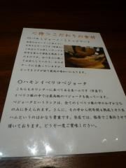 P1090289.jpg
