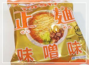 まるちゃん製麺-味噌01