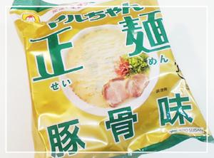 まるちゃん製麺-トンコツ01