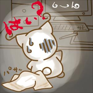 日記-20121127