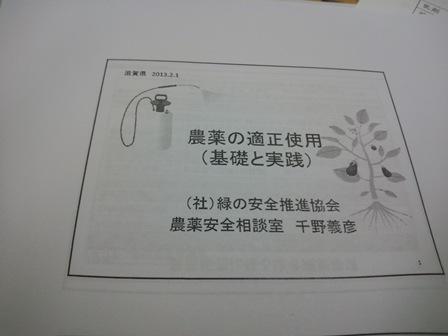002_20130203015737.jpg